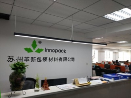 Innopack Suzhou Co., Ltd - logo