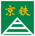 Shenzhen Jingtie Metallizing Co.,Ltd. - logo
