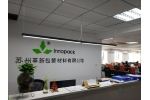 Innopack Suzhou Co., Ltd logo